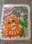 224 А Кот с цветами от 1,5 кг