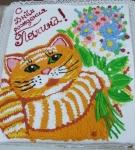 234 А Кот с цветами от 1 кг