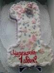 34 А Малышке (вид №6)  от 1,5 кг