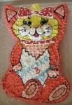187 А Рыжий Кот от 1,5 кг