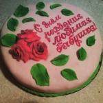 302 А С розами от 1,5 кг
