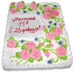 8 П Книга поздравлений от 2 кг