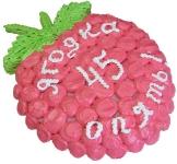 22 Ю Спелая ягодка от 1 кг