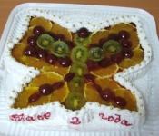52 Д Фруктовая бабочка от 1 кг